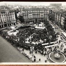 Fotografía antigua: FOTOGRAFÍA EN B/N DE MÍTIN DEL PARTIDO SOCIALISTA DE EUSKADI EN BARAKALDO, EN LOS AÑOS 80.. Lote 205462132