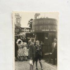 Photographie ancienne: FOTO. UNA TARDE POR LA FERIA. FOTÓGRAFO?. H. 1960?.. Lote 206561285