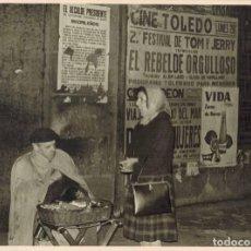 Fotografía antigua: FOTOGRAFÍA DE MADRID. TAMAÑO 114 X 85 MM. Lote 211731143