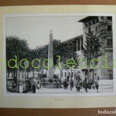 Fotografía antigua: FOTOGRAFIA LAMINA DE LA FUENTE DE LAS TORTUGAS - 100 AÑOS DE FOTOGRAFIA Nº 92. Lote 222857832