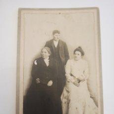 Fotografía antigua: FOTOGRAFÍA JOSÉ GIL, ORENSE, FINALES S. XIX.. Lote 227879200