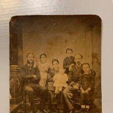 Fotografía antigua: FOTOGRAFIA ANTIGUA FAMILIAR. PRINCIPIOS S. XX.. Lote 235344770