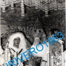 Fotografía antigua: SEMANA SANTA SEVILLA, 1984, CORONACION DE LA ESPERANZA DE TRIANA, 12X17 CMS. Lote 244677675