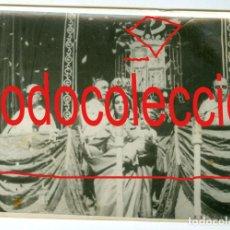 Fotografía antigua: + ZARAGOZA VISITA DEL GENERAL FRANCO ANTIGUA FOTO DE AGENCIA 18 X 12 CM. Lote 255660345