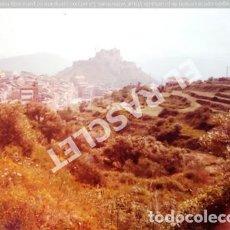 Fotografía antigua: ANTIGÜA FOTOGRAFIA EN COLOR DE CARDONA DE MEDIDAS 15 CM. X 10 CM.. Lote 261844620