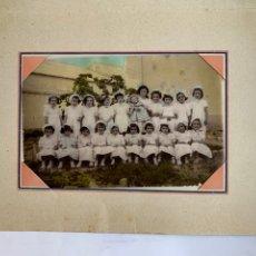 Fotografía antigua: FOTO. RECUERDO ESCOLAR. CURSO 1945-46. FOTÓGRAFO?. MUNICIPIO?.. Lote 279593823