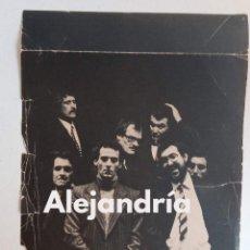 Fotografía antigua: PEPE RUBIANES EN OPERACIO UBU - 1981 - FOTOGRAFÍA PUBLICITARIA - OBRA DIRIGIDA POR ALBERT BOADELLA. Lote 287655928