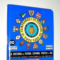 Coleccionismo deportivo - Suplemento Dinámico 1980 - 1981.Historia del fútbol español puesta al día. Alineaciones, fotos,.. - 15490110