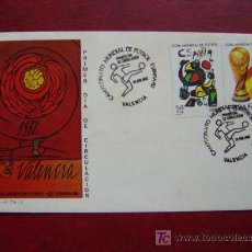 Coleccionismo deportivo: SOBRE CONMEMORATIVO - MUNDIAL FUTBOL ESPAÑA 82, VALENCIA - PRIMER DIA DE CIRCULACION. Lote 21370068