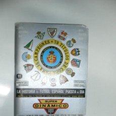 Coleccionismo deportivo: SUPER DINAMICO 1981/1983 ARTESANIA TIPOGRAFICA. Lote 27592634