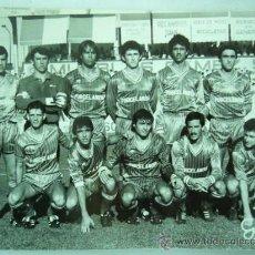 Coleccionismo deportivo: FOTO REAL DEL EQUIPO DE FUTBOL ANTEQUERANO. 1984. 12 X 18 CM.. Lote 25922234