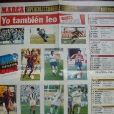 Coleccionismo deportivo: LÁMINA DE PEGATINAS. EUROCOPA 1996 INGLATERRA. AMOR, ALKORTA, ALFONSO, ABELARDO, CAMINERO. . Lote 25956702