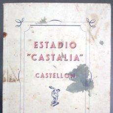 Coleccionismo deportivo: LIBRO SOBRE LA CONSTRUCCIÓN DEL ESTADIO CASTALIA. CASTELLÓN, 1943 - 1945. HIJO DE J. ARMENGOT, 1945.. Lote 26847163
