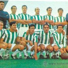 Coleccionismo deportivo: CÓRDOBA CF: FOTO DE LA TEMPORADA 67-68. Lote 33295302
