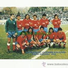 Coleccionismo deportivo - FOTO 10X15 CM. ATLETICO DE MADRID - ALINEACION DINAMO BUCAREST-AT. MADRID COPA EUROPA 1973 - 33655857
