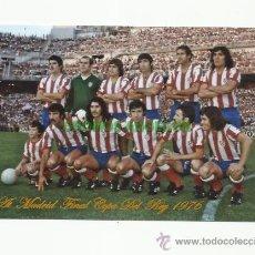 Coleccionismo deportivo - FOTO 10X15 CM. ATLETICO DE MADRID - ALINEACION FINAL COPA REY AÑO 1976 - 33656070