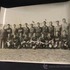 Coleccionismo deportivo: FOTOGRAFIA - PLANTILLA SELECCION ESPAÑOLA JUVENIL - . Lote 36698225