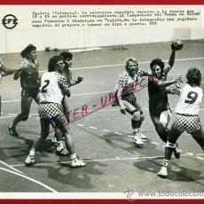 Coleccionismo deportivo - FOTOGRAFIA BALONMANO, FEMENINO, ESPAÑA DINAMARCA , CAMPEONATO MUNDO , ORIGINAL - 36848989