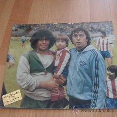 Coleccionismo deportivo - FOTOGRAFIA ORIGINAL DE MARADONA Y FERRERO EN EL MOLINON FOTOGRAFO ARCOBALENO GIJON ,,,30 X24 - 38273032