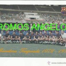 Coleccionismo deportivo: FOTO 10X15 CM - FC BARCELONA LIGA TEMPORADA 1972 1973 PLANTILLA -. Lote 39442198