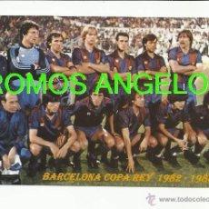 Coleccionismo deportivo - FOTO 10X15 CM - BARCELONA FINAL COPA DEL REY 1982-1983 CON MARADONA - 39442249