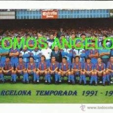 Coleccionismo deportivo: FOTO 10X15 CM - FC BARCELONA LIGA TEMPORADA 1991-1992 PLANTILLA. Lote 39448485