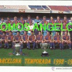 Coleccionismo deportivo: FOTO 10X15 CM - FC BARCELONA LIGA TEMPORADA 1992-1993 PLANTILLA. Lote 39448536