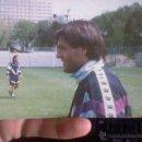 Coleccionismo deportivo: FOTO PARTICULAR ENTRENAMIENTO REAL MADRID AÑOS 90 CREO LASA . Lote 39477708