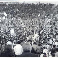 Coleccionismo deportivo: SEVILLA, INVASION BENITO VILLAMARIN, ESPAÑA-MALTA, 12-1,176X126MM. Lote 40240235