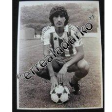 Coleccionismo deportivo: FOTOGRAFIA 15X20 REAL SOCIEDAD AGUSTIN GAJATE BLANCO Y NEGRO. Lote 41810628