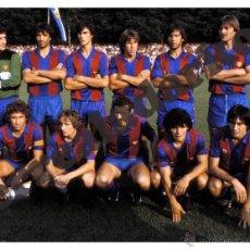 Coleccionismo deportivo: FOTOGRAFIA 15X20 F.C. BARCELONA 82-83 1982 1983 MARADONA. Lote 126782015