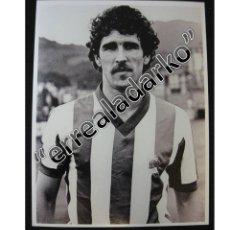Coleccionismo deportivo: FOTOGRAFIA 15X20 REAL SOCIEDAD JESUS MARI ZAMORA BLANCO Y NEGRO. Lote 44072089