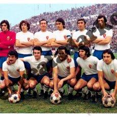 Coleccionismo deportivo: FOTOGRAFIA 15X20 REAL ZARAGOZA 1973-74. Lote 50460958