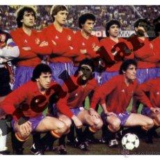 Coleccionismo deportivo: FOTOGRAFIA 15X22 SELECCION ESPAÑA ARCONADA ARKONADA. Lote 56496406