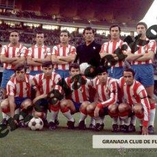 Coleccionismo deportivo: FOTOGRAFIA 15X21 GRANADA C.F. 1970-71. Lote 126781943