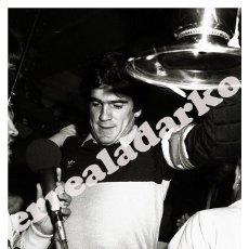 Coleccionismo deportivo: FOTOGRAFIA 15X22 ARCONADA REAL SOCIEDAD ARKONADA CAMPEON SUPERCOPA 1982. Lote 44137243