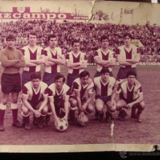 Coleccionismo deportivo: FOTOGRAFÍA ORIGINAL DEL SEVILLA F.C. ( SI FUERA DEL REAL BETIS, NO LA VENDERÍA). Lote 44951166