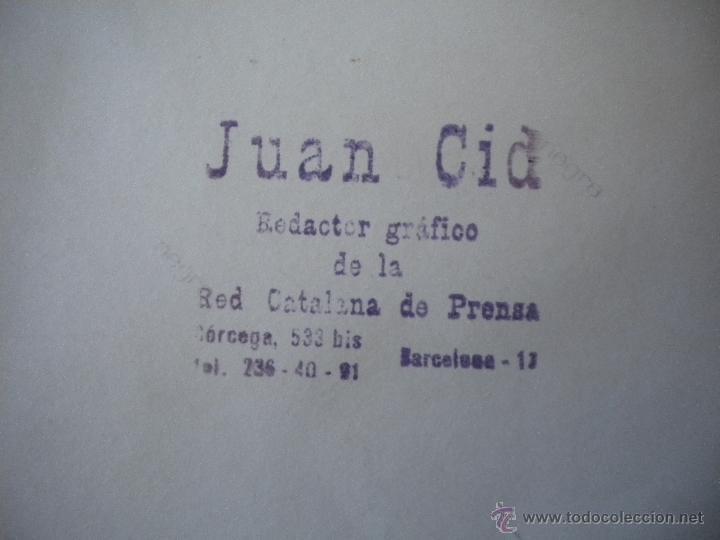 Coleccionismo deportivo: FOTOGRAFIA ORIGINAL DE JOHAN CRUYFF 1974, JUAN CID REDACTOR GRAFICO DE LA RED CATALANA DE PRENSA. - Foto 2 - 46182426