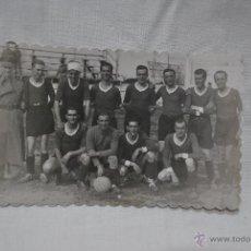 Coleccionismo deportivo: ANTIGUOS FUTBOLISTAS.. Lote 46317007