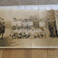 Coleccionismo deportivo - FOTO FOTOGRAFIA DE EQUIPO DE FUTBOL A IDENTIFICAR - 49206745