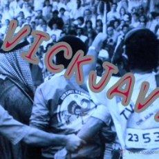 Coleccionismo deportivo: FOTOGRAFIA PRENSA MUNDIAL FUTBOL ESPAÑA 82 PHOTO PRESS FOOTBALL FIFA WORLD CUP. Lote 49883774