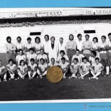 Coleccionismo deportivo: CD. MALAGA. FOTO DE LA PLANTILLA DEL CD.MALAGA 1979.80. TAMAÑO 18X13. Lote 50546577