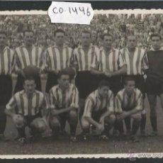 Coleccionismo deportivo: FOTOGRAFIA PLANTILLA GIJON - 14 SEPTIEMBRE 1952 -FOTO ORIGINAL FOTO LENA GIJON -(CD-1446). Lote 54474759