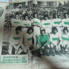 Coleccionismo deportivo: POSTER ELCHE C.F. EN PERIODICO DIARIO INFORMACION DE ALICANTE. DOMINICAL. 13 DE MARZO 1977. . Lote 57266541