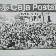 Coleccionismo deportivo: FOTOGRAFIA DE CICLISMO, VUELTA A ESPAÑA, AÑOS 80, META, MIDE 24 X 17,5 CMS.. Lote 57963891