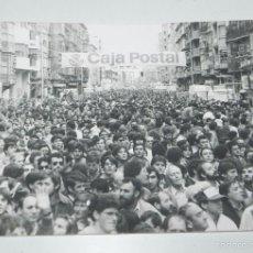 Coleccionismo deportivo: FOTOGRAFIA DE CICLISMO, VUELTA A ESPAÑA AÑOS 80, META, MIDE 24 X 17,5 CMS.. Lote 57966271