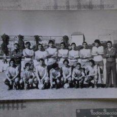 Coleccionismo deportivo: FOTOGRAFÍA ANTIGUA BETIS MURCIA ALBUMINA-1472. Lote 58264706