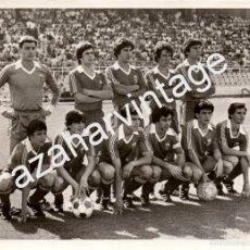 Coleccionismo deportivo: ANTIGUA FOTOGRAFIA, AÑOS 70, EQUIPACION JUVENIL DEL REAL ZARAGOZA, RARA,178X128MM. Lote 59555931