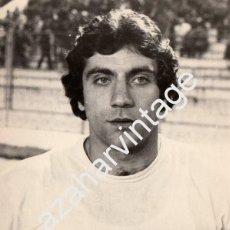 Coleccionismo deportivo: ANTIGUA FOTOGRAFIA DEL JUGADOR DE LA U.D.LAS PALMAS, MIGUEL ANGEL BRINDISI,116X154MM. Lote 59571847