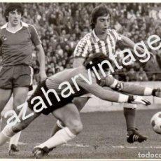 Coleccionismo deportivo: ESTADIO BENITO VILLAMARIN, AÑOS 70, REAL BETIS - REAL SOCIEDAD, ARCONADA,178X128MM. Lote 61429811